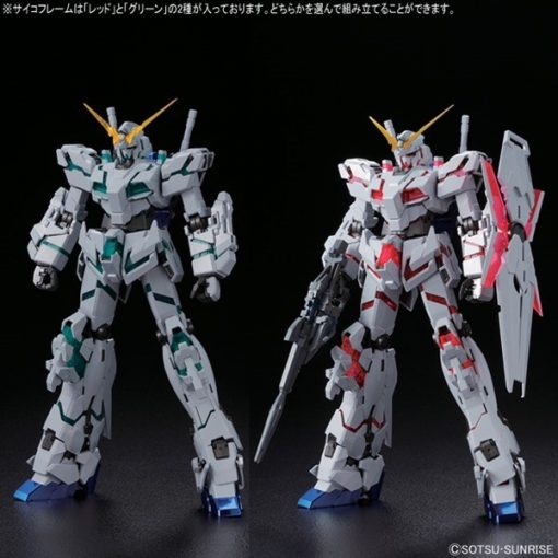 Bandai โมเดล กันดั้ม MG UNICORN GUNDAM RED GREEN FRAME Ver. TITANIUM FINISH TENTATIVE