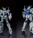 MG 1100 UNICORN GUNDAM (REDGREEN FRAME Ver.) TITANIUM FINISH (TENTATIVE)